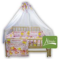 """Комплект в кроватку """"Амурчик"""", 6 предметов, розовый, в сумке 60*40 см, ТМ Homefort"""