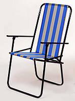 Складной садовый стул, дачный стул складной (Желто-голубой)