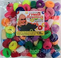 Резинки для волос цветные 120 шт. в упаковке