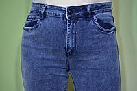 Джинсы женские с высокой талией, зауженные, цвет мрамор,сильно облегающие, минимум декора, размеры 28-33.