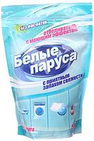 Средство Для Ручной Стирки БЕЛЫЕ ПАРУСА 500г