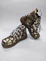 Ботинки кожанные для девочки арт. 0209 золото