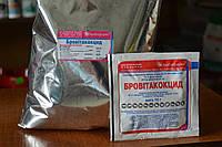 Бровитакокцид 1 кг Бровафарма (Украина) комплексный кокцидиостатик для ветеринарии