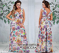 Платье в пол батал 08664