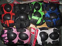 Защита  самокаты ,  роликовые коньки комплект : наколенники,налокотники,для рук