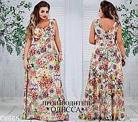 Платье в пол батал 08665