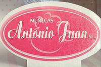 Куклы и пупсы испанской фабрики Munecas Antonio Juan S.L.
