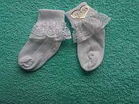 Носочки для девочки белые с кружевом