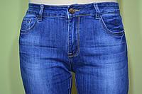 Джинсы женские с высокой талией, зауженные, эластичные, синие с легкой теркой, пошив слим, размеры 28-33.