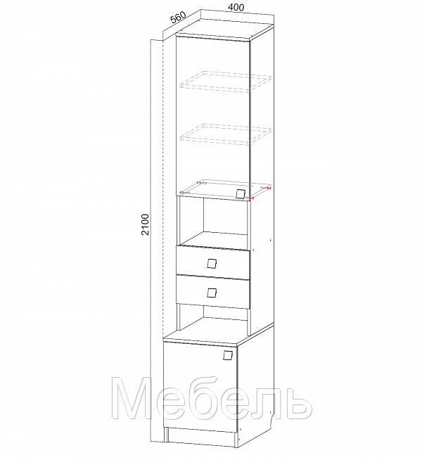 Пенал открытый Гамма 15 ф-ка SV Мебель