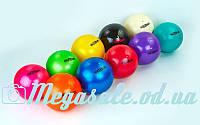Мяч для художественной гимнастики 20см (мяч гимнастический) 4497, 10 цветов: 20см, 400 грамм