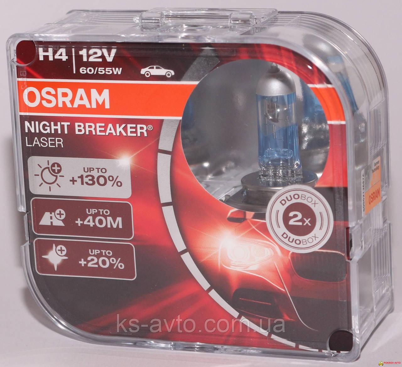 АВТОЛАМПА OSRAM H4 64193NBL+130% NIGHT BREAKER LASER  (2ШТ. DUOBOX)