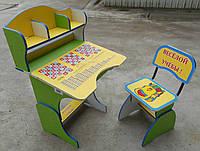 "RUS Парта + стул E2878 YELLOW-GREEN Веселой учебы"""