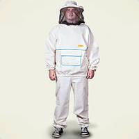 Костюм пчеловода с пришитой лицевой сеткой размер 64