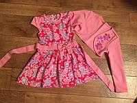 Платье в цветочек с однотонный болеро