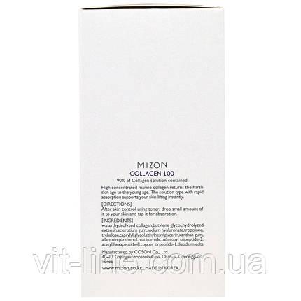 Mizon, Коллаген 100 (30 мл), фото 2