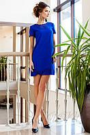 Женское платье-туника Ригана электрик Jadone Fashion 42-50 размеры