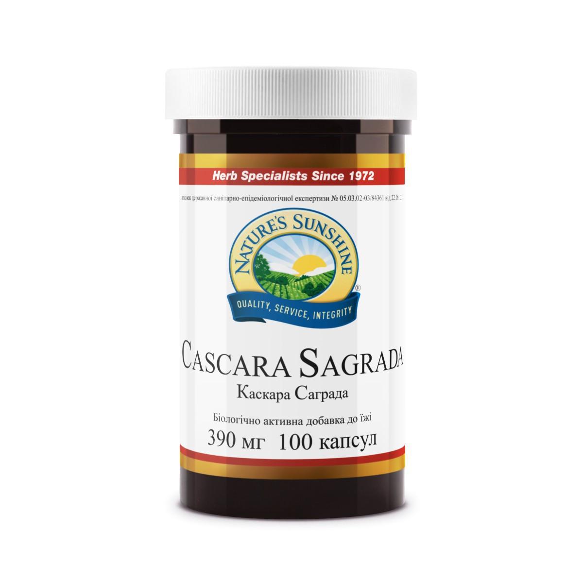 Лучшее слабительное Каскара Саграда. Эффективно  при хронических запорах.100 к США
