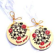 Подарки для гостей Вашего Праздника, фото 1