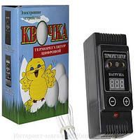 Цифровой терморегулятор для инкубатора «Квочка».