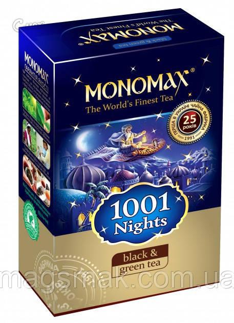 Чай Мономах 1001 Ночь, 90 гр