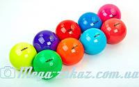 Мяч для художественной гимнастики 20см (мяч гимнастический) RG200, 10 цветов: 20см, 430 грамм