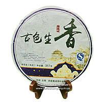 Чай Пуэр Шен Бай Цзю 2005 года прессованный 357г