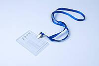 Бейджи горизонтальные прозрачные с шнурком,A1-20c,100×68 mm,20 шт/упаковка