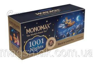 Чай Мономах 1001 Ночь, 25 пакетов