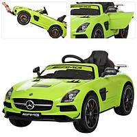 Детский электромобиль Mercedes-Benz SLS AMG Bambi M2760 EBRL-5,EVA,кожа, зеленый