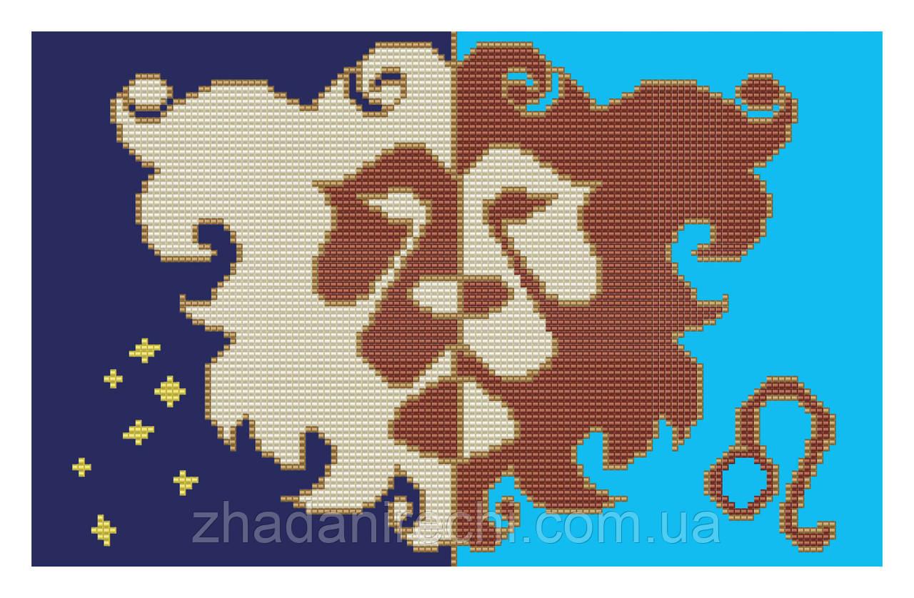 Схема вышивки знаков зодиака лев 98