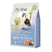 Profine Light Turkey Сухой корм с индейкой для котов и кошек с избыточным весом, 2кг