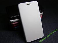 Чехол книжка для Lenovo A2010 A2580 A2860 белый