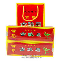 Чай Улун Те Гуань Инь подарочный набор Элитный 400г (2х10х20г)
