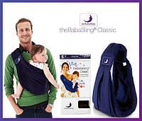Слинг для переноски ребенка от 0 - 2 лет The Baba Sling Classic