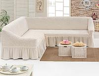 Чехол на угловой диван  с оборкой слоновая кость