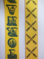 Лента ременная 50 мм с логотипом