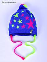 "Демисезонная шапка ""Салют"", с завязками, размер 46-48 см (1-2 года)"