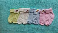 Носочки для новорожденных, цвет в ассортименте