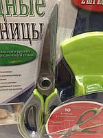Ножиці кухонні Spark (Спарк)