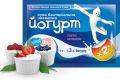 Закваска Йогурт - Здоровое питание в Николаеве