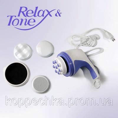 Релакс н тон массажер ткани для дома техника