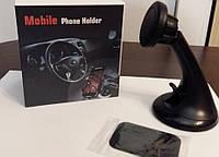 Держатель для телефона на стекло автомобиля  S087 магнитный
