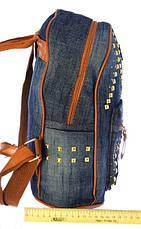 Ранец Рюкзак городской Стильный Однотонный Джинсовый  17-2703-3, фото 3