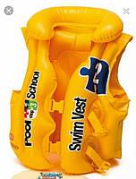 Детский надувной жилет Intex 59660