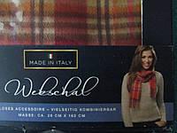 Красивый теплый шарф (Германия)