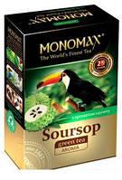 Чай Мономах зеленый саусеп, 90гр