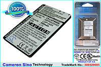 Аккумулятор для LG KS500 950 mAh