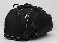 Унисекс сумка в дорогу дорожная . Сумка для путешествий и переездов