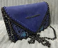 Клатч женский брендовый Stella McCartney на цепочке синий